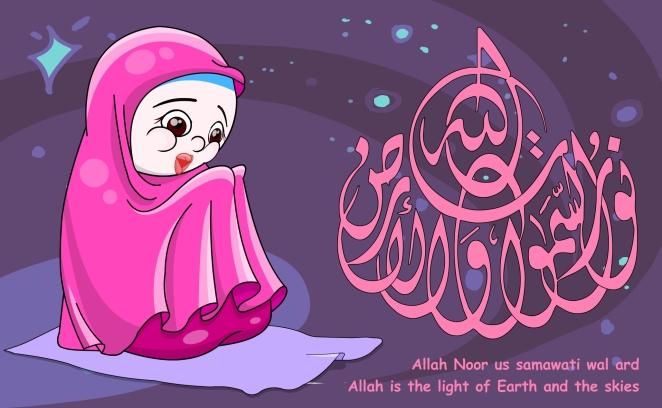 Allah Noor us samawati wal ard