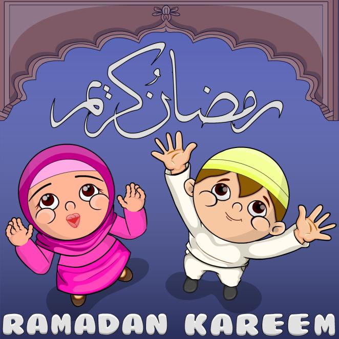 Eid Mubarak 1.png