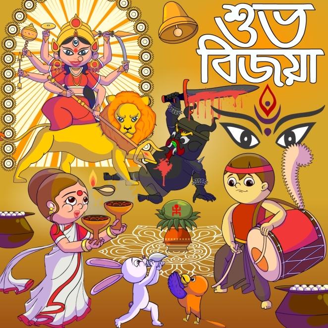 DurgaPuja1